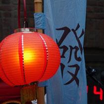 Chinafest seit 2011