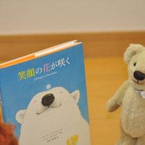 お願いがあるんだ。この本をあの子に届けてくれるかな。