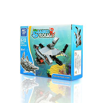 Blocks World Seabed Squad (Hammerhead Shark/ハンマーヘッド・シャーク)K38A-4