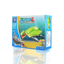 Blocks World Seabed Squad (Sea Turtle/ウミガメ)K38A-6