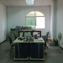 our sales office
