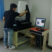 Inspection Projector