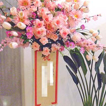 ¥10000 105x181x49 住宅展示場御祝アートフラワースタンド花