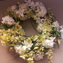 [Blumenarrangement] <h3>Floristik, Blumenarrangement</h3><p>Blumenarrangement</p>