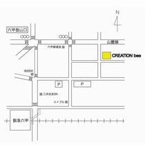 阪急六甲駅から徒歩約3分