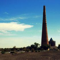 Gutlug Minaret and Sultan Tekesh Mausoleum