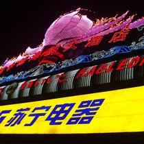 Neones, Hangzhou.
