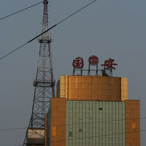Antenas, Pekin.
