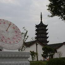 Monumento a la astronomia, Hangzhou