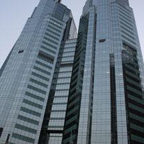 Edificios de Pekin.