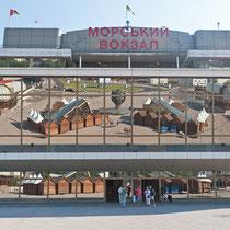 Odessa Hafen, Ukraine