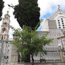 Die Mitropolis-Kirche Kimisi tis Theotokou