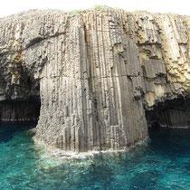 Ein Steinfall