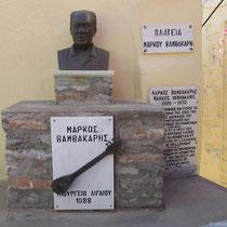 Denkmal an der Piatsa