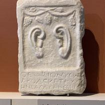 Antikes Ohren-Tama