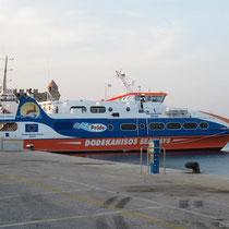 """Der Katamaran """"Express Dodekanisos"""""""