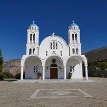 ... Agios Arsenios