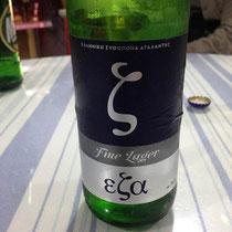 Eza-Bier - nie gehört.