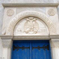 Portal Agios Athanasios