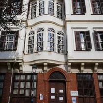 Die Bibliothek von Ano Poli