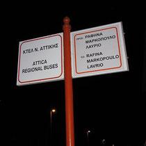 Bushaltestelle am Sofitel - für die KTEL Attikis-Busse