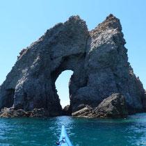 Loch im Felsen