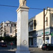 Säule auf der Platia Amalias
