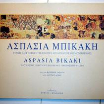 Aspasia Bikiki - Buchtitel