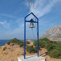 Oberhalb von Agios Georgios