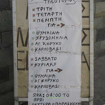 Fahrplan Panagia Theotokos