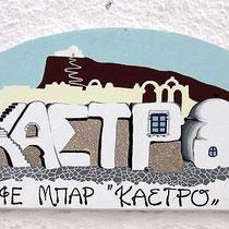 Kastro-Cafe