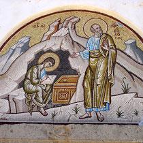 Mosaik: Joahnnes und Prochoros