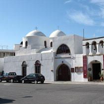 Das orthodoxe Kultur- und Informationszentrum