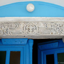 Kasos: Türsturz der Kirche Agios Spiridonas in Fry