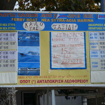 Fährplan nach Agia Marina