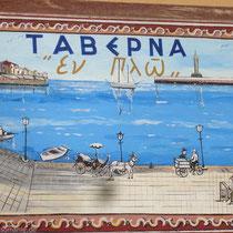Kreta: Tavernenschild