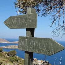 .., oder Athen und Alexandria