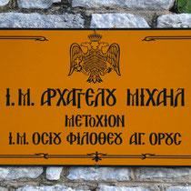 Gehört zum Berg Athos