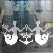 Hotel Speteses - mit Gorgonen