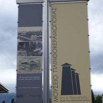 Ziegelei-Museum