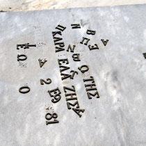 Wer ist hier begraben?