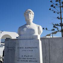 Das Denkmal der Manto Mavrogenous