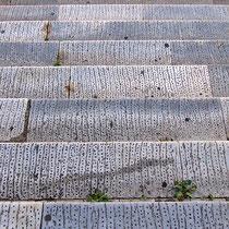 Stufen vor der Agora