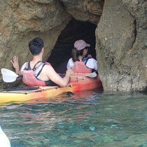 Mini-Höhle