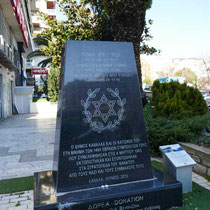Mahnmal für die deportieren jüdischen Bewohner Kavalas