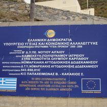 Karpathos: Bauschild für die Krankenstation