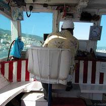 Im Fährboot