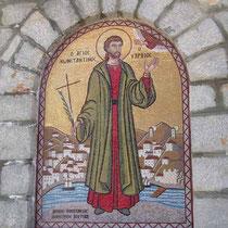 Agios Konstantions Ydreos
