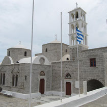 Panagia Portiani in Zefiria