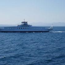 Das Gegenschiff